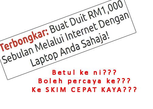 RM1K Sebulan Dengan Internet