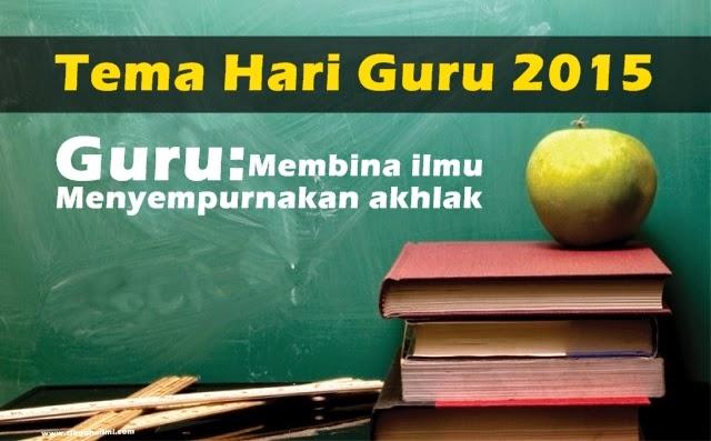 Tema Hari Guru 2015